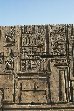 Reliefs of Temple of Sebek and Haroeris