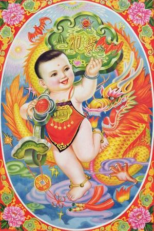 New Year's Poster - Chubby Baby with Dragon, 1987