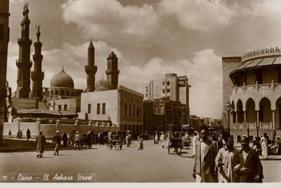 El Azhar Street, Cairo, Egypt