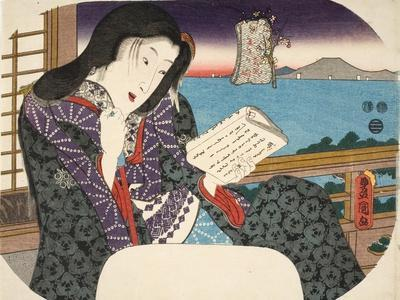"""A Beauty Reading a Book Whilst Seated on a Balcony, from """"Mitate Sugawara-Jima"""""""