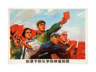 Chinese Propaganda Poster with Red Army Members