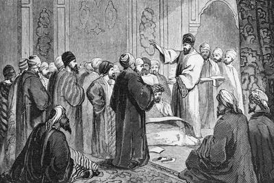 Muhammad Explaining Koran to Spectators