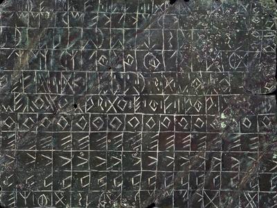 Votive Sheet in Bronze with Inscriptions in Venetic Alphabet
