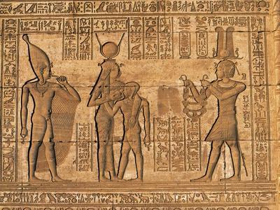 Egypt, Dandarah