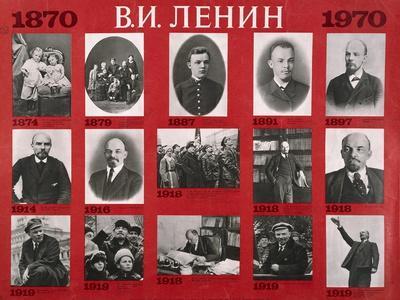 Poster Celebrates Lenin's Centennial Anniversary, 1870-1970
