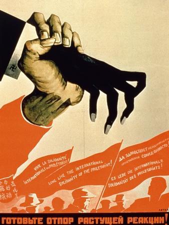 Prepare to Resist..', Soviet Poster
