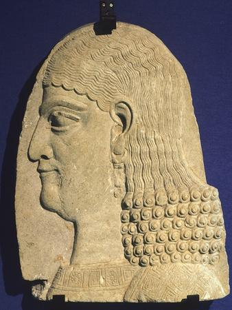 Profile of Courtier, Relief from Sargon II Palace in Khorsabad, Iraq, 9th-7th Century BC