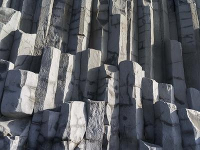 Basalt Rock Formation Near Vik Y Myrdal