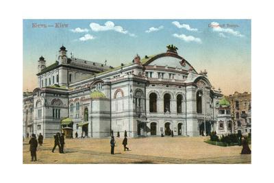 Kiev Theatre