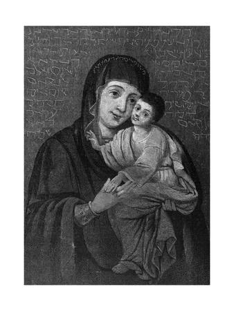 Mary, Jesus