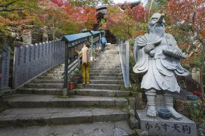 Karasu Tengu Statue in Daisho-In Buddhist Temple, Miyajima Island, Hiroshima Prefecture