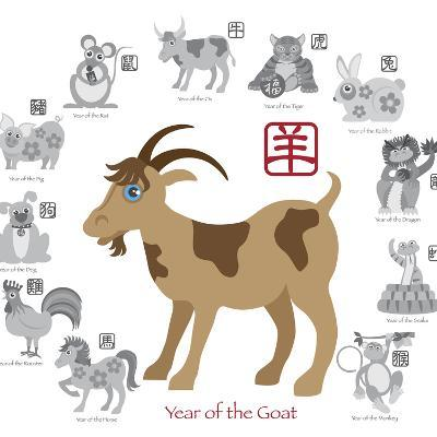 Chinese New Year Goat Color with Twelve Zodiacs Illustration