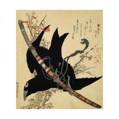 The Little Raven. Minamoto Clan Sword, C1823