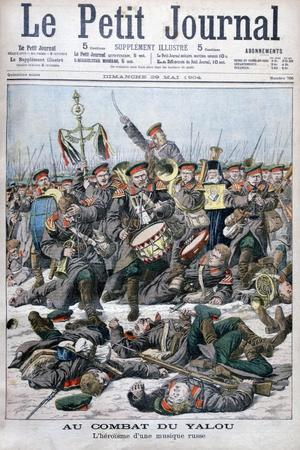 Heroism of a Russian Military Band, Battle of Yalu River, Russo-Japanese War, 1904