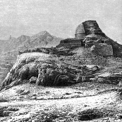 A Ruined Tope (Stup) in the Khyber Pass, Pakistan/Afhanistan, 1895