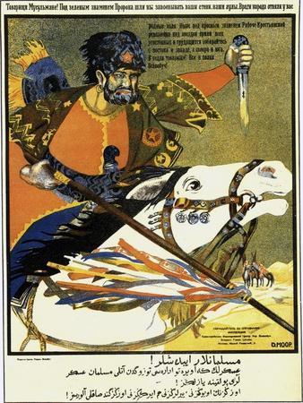 Comrade Muslims! Everyone Join the Ranks of Vsevobuch!, (Universal Military Trainin), 1919