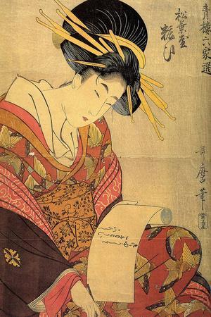 The Courtesan Yosooi of the Matsubaya House, C1800