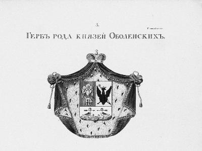 The Coat of Arms of the Obolensky House
