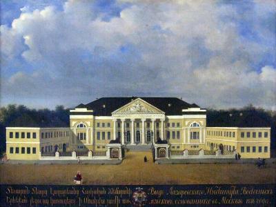 The Lazarev Institute of Oriental Languages