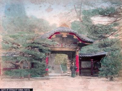 Gate of Zojoji Buddhist Temple, Shiba Park, Tokyo