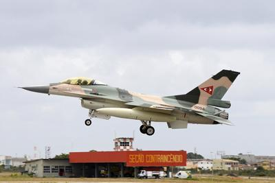 Venezuelan Air Force F-16 Landing at Natal Air Force Base, Brazil