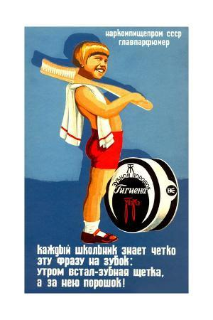 Advertising Poster for the Tooth Powder Hygiene