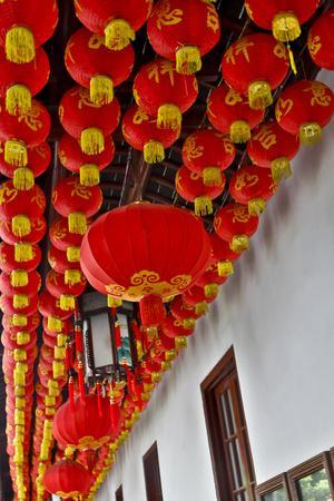 Chinese Lanterns in Red at the Jade Buddha Temple, Shanghai, China
