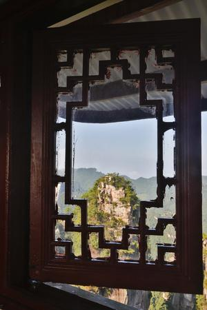 View at Mountains of Yellow Stone Village the First Nf Park in China