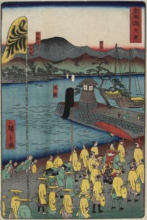O Tsu, June 1863