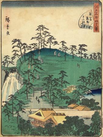 No.44 Twelve Shirines of Kumano at Tsunohazu, January 1861