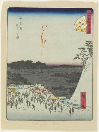 No. 4 Kudan, C. 1861
