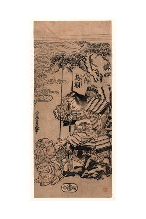 Chinzei Hachiro Tametomo