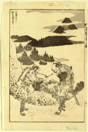 Sanki Fukaku Katachi O Kuzusu No Fuji