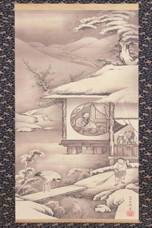 Lin Bu (Lin Hequing) C.1775