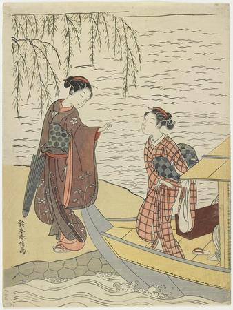 Women Disembarking from a Boat, C. 1767