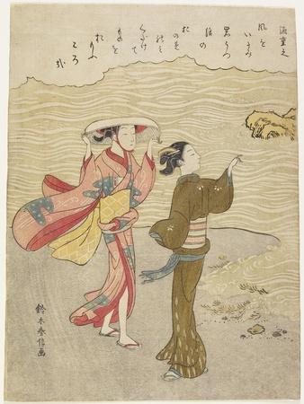 Minamoto No Shigeyuki, C. 1767