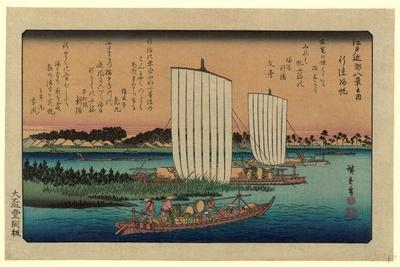 Gyotoku No Kihan