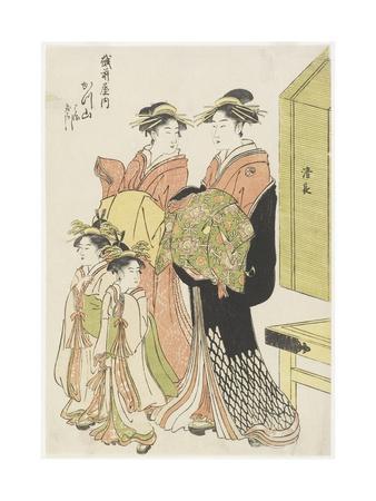 The Courtesan Katsuyama of the Echizenya House, Late 18th-Early 19th Century