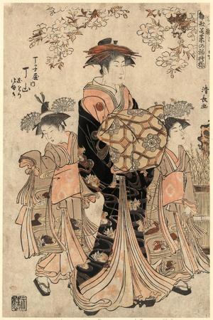 Chojiya Uchi Chozan, the Courtesan Chozan of Chojiya,1783