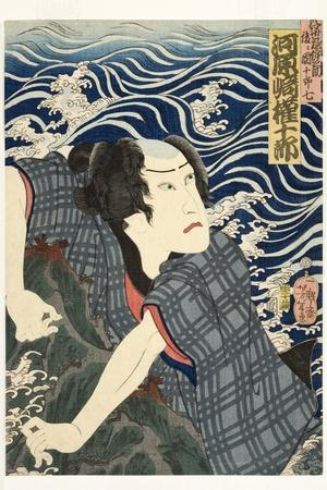 The Actor Kawarazaki Gonjuro I as Ukiyo Inosuke, Later Danjuro Vii, 1862