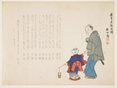 Getting Sacred Sea Water at Itsukushima Shrine on the New Year's Day, January 1857