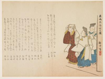 Shirine Maiden at Itsukushima on the New Year's Day, January 1857