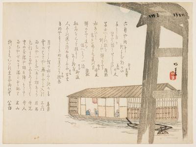 Houseboat and Moon, C.1854-59