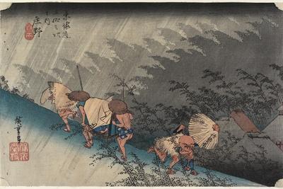 Driving Rain, Shono, C. 1833