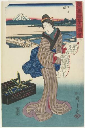 No.1: Nihonbashi, 1847-1852