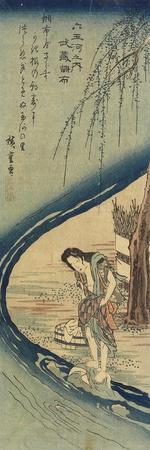 Chofu in Musashi Province, 1830-1844
