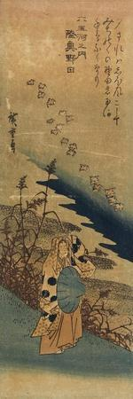 Noda in Mutsu Province, 1830-1844