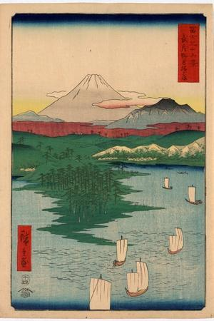 Musashi Noge Yokohama