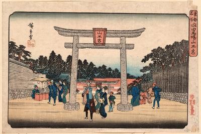 Nagata No Baba Sannogu