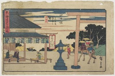 Itomi-ya Teahouse at the Fork of Yokkaichi, 1841-1842
